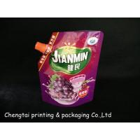 Quality Plastic Customized Stand Foil Spout Pouch With Cap For Packing Juice for sale