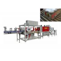 China CE Approved Fully Automatic Shrink Wrapping Machine With LDPE Film Packaging Material on sale