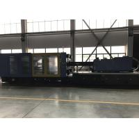 Clamping System Plastic Fork High Speed Injection Molding Machine 1100T 120 R / Min