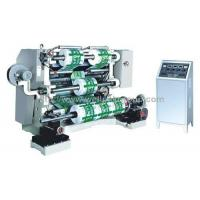 Quality Auto Slitter Rewinder for sale