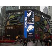 China Full Color Led Advertising Billboard For Video In the Wall on sale