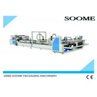 Quality 380V 50HZ Carton Folding Gluing Machine Controlled Independently Easy Intelligent Operation for sale