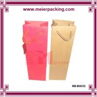 China Cheap logo print Brown Pink and Gold color Paper wine bag supplier on sale