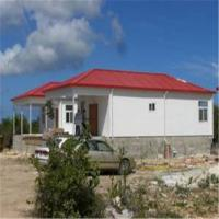 Economic steel prefaricated affordable house home prefab - Mobil home economicos ...