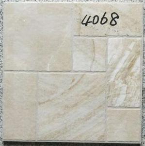 Buy cheap Decorative 400 X 400 White Tiles For Bathroom Shower Non Slip Ceramic from wholesalers