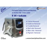 China 1Hz - 6Hz Laser Tattoo Removal Machine Q-Switched Nd Yag With CE Approved on sale