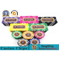 Smooth Surface 13.5g 14 G ABS Clay Poker Chip Set Yangming / Poker Plaques Set for sale