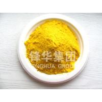 China 30% poly aluminum chloride PAC-V solid on sale