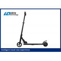 Quality Super Shaking Absorb Electric Folding Scooter , Foldable Motorized Scooter for sale