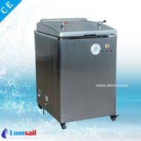 Stainless steel vertical Autoclave (Auto Control Water) YM30B50B75B