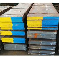 Quality SKD12 1.2631 A8 Cold Work Alloy Steel For Cutting Tools Machined Surface Treatment for sale
