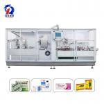Quality MB Folder Automatic Horizontal Cartoning Machine Speed 450 Carton / Min for sale