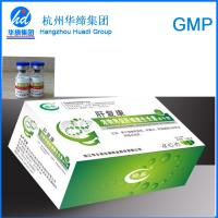China protect liver Pet Medicine hepatocyte growth-promoting factor injection powder on sale