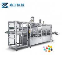 China Customized Fully Automatic Coffee Capsule Packing Machine ±0.15g  Accuracy on sale