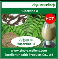 Buy cheap 102518-79-6;120786-18-7 from Wholesalers
