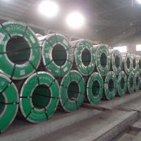 Quality Bulk 2B Stainless Steel Coil Cold Rolled / Hot Rolled 201 Stainless Steel 485 510 550 580 610mm Strips for sale