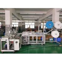 Quality 3 Ply Nonwoven Surgical Face Mask Making Machine Automatic CE ISO9001 for sale