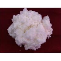 China Nitrocellulose on sale