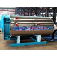 Buy cheap Industrial Natural Gas Hot Water Boiler Horizontal Fire Tube Boiler For Green from wholesalers