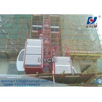 Quality SC100/100 2*1000KG Twin Cage Construction Elevator Building Hoist Electric Mast Climbing for sale