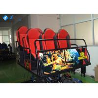 Quality Shooting 7D Cinema Simulator Electric Hydraulic Oprional With 120 Movies for sale