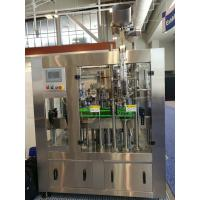 Quality 500 BPH Monoblock Filling Machine Glass Bottle Washing Filling Capping for sale