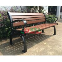 Quality Customized Composite Benches Outdoor , Composite Garden Bench 150 * 60 * 78cm for sale