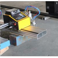 Buy cheap Transportable Plasma / Flame CNC Portable Cutting Machine For Mild Steel Cutting from Wholesalers