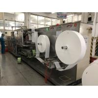 Wet baby and adult  wet wipe making machine Single Piece PLC control system