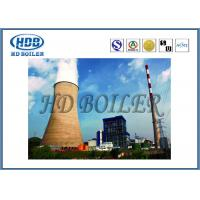 Quality 35T/h Professional Steam CFB Boiler Utility Boiler Coal Fired Environmental Friendly for sale