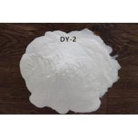 Quality Vinyl Chloride Resin DY - 2 Applied In Printing Inks The Countertype Of Solbin C 9003-22-9 for sale