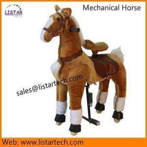 Quality Funny Rocking Horse 4 Wheels, Plush Rocking Horse on Wheels, Plush Rocking Pony for sale for sale