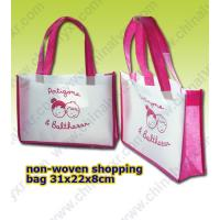 Quality Non-Woven Bag with Lovely Printed Pattern for sale
