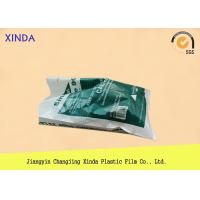 Buy cheap Heavy Duty Resealable Bags for Pet Food / Fertilizer Packaging 25kg Weight limit from Wholesalers