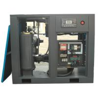 Quality Air Plant Screw Air Compressor for sale , 55KW / 75HP , Air Cooling , working pressure 0.7 ~ 1.3 Mpa, stationary for sale