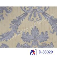 Quality PVC  Coating  Film    PVC Decorative Film  0.12-0.14*126 D-83029 Her honey haired month for sale