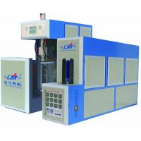 China 20L bottle blow molding machine (QCL-12V) on sale