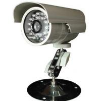 """Quality 0.0Lux IR Varifocal 1/3""""SONY Super HAD II Infrared Surveillance Camera With 3-axis Bracket for sale"""