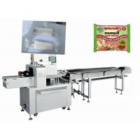 Quality Horizontal Tortillas Pillow Bag Packaging Machine Speed 40~230 Pcs / Min for sale