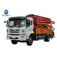 Buy 29 M Vertical Height Small Concrete Pump , Concrete Boom Pump Truck Machine at wholesale prices