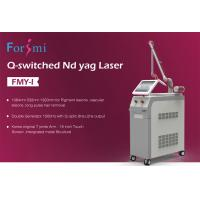 China Professional smart machine 1064nm 532nm 12 inch Q-switch nd yag laser tattoo removal pain free on sale
