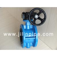 Buy cheap butterfly valve, flange type turbine-driven butterfly valve from wholesalers