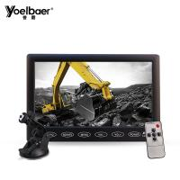 Quality Auto LCD Monitor Touch Button 7 Car Monitor TFT LCD Monitor For Car for sale