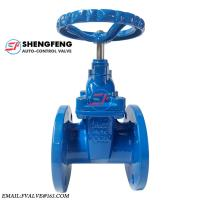Quality high quality new design DIN3202 F4 cast iron resilient seated gate valve for sale