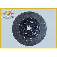Quality 400mm Clutch Disc 1312408850 Front Side Of Twin Disc Transmission Origin ISUZU Size for sale