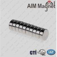 Quality N 42 disc nickel-coating industrial application neodymium magnet for sale