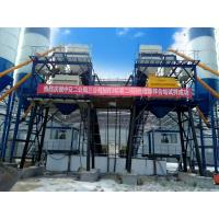 Quality Fast Double Concrete Mixing Plant , 80 T / H Concrete Batching Systems for sale