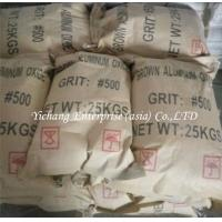 China Brown Fused Alumina micron Powder with lower content of fe2o3 on sale
