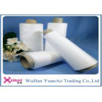 Quality Strong Paper Core 100%Spun Polyester Yarn for Sewing / Weaving / Knitting for sale