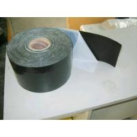 China Pipe wrap tape T400 on sale